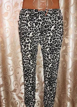 """🌺🎀🌺легкие """"леопардовые"""" женские штаны, брюки🔥🔥🔥"""
