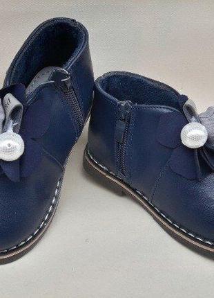 Супер цена демисезонные ботинки
