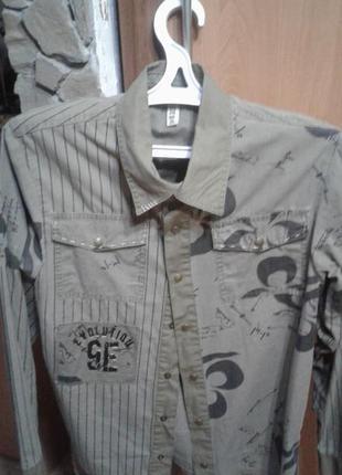 Классная турецкая рубашка