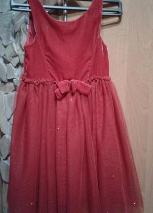 Нарядное платье к празднику