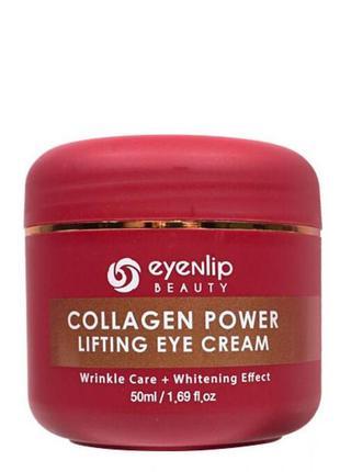 Коллагеновый крем для век eyenlip collagen power lifting eye c...
