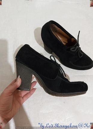 """Фирменные классные туфли """"лоферы"""" со 100% замши на устойчивом ..."""