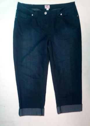 Брендовые женские джинсы с высокой посадкой. чибо. батал.