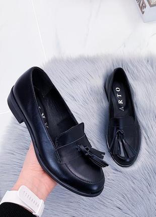 Натуральные туфельки