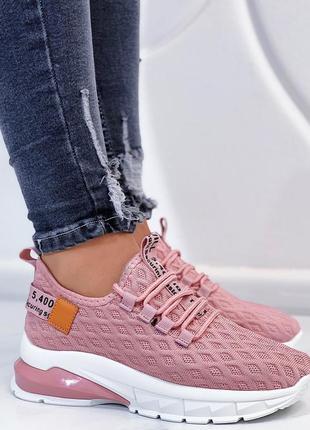 Розовые кроссы