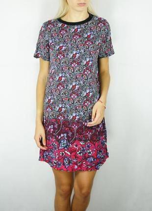 Милое градиентное платье в цветочный принт new look