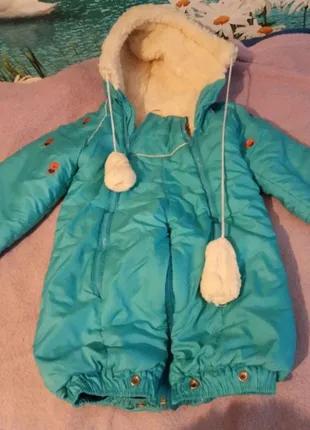 Очень теплая курточка-кокон