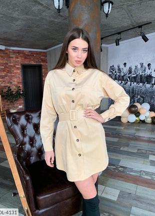 СТИЛЬНАЯ Женская рубашка Блузка
