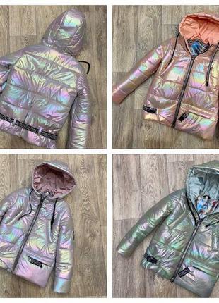Шикарная новинка, куртка весення для девочек в стиле оверсайз