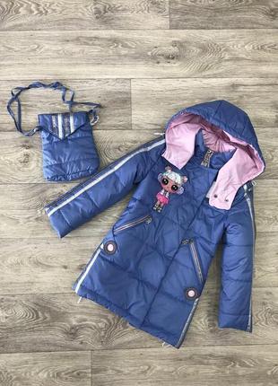 Демисезонные куртки лол с сумочкой