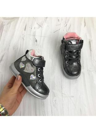 Демисезонные осенние весенние ботинки кроссовки