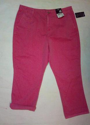 Розовые женские брюки штаны чиносы.