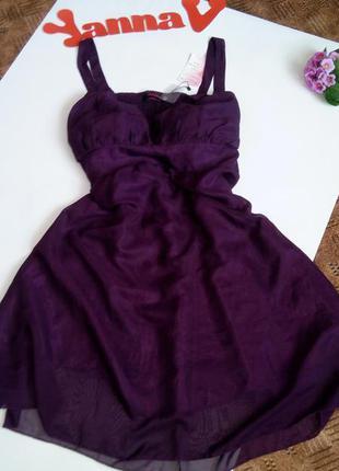 Платье 56 размер нарядное выпускное для беременных 8 марта лег...