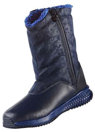 Детские сапоги adidas rapida snow, стелька 21.5 см