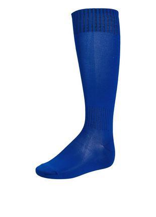 Гетры футбольные синие, 39-44 размер