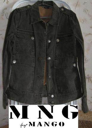 Стильный пиджак куртка mango xl джинс