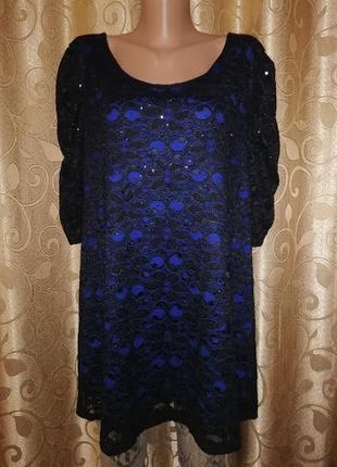 🎀🎀🎀красивая кружевная, гипюровая женская кофта, блузка 22 р. b...