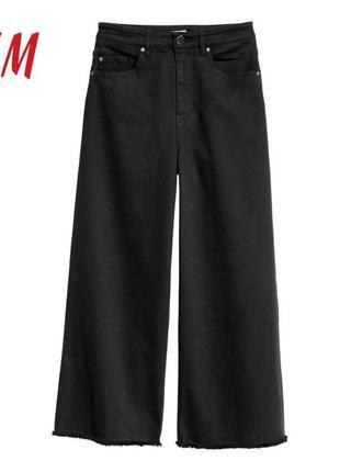 Джинсовые черные широкие брюки- кюлоты с высокой посадкой ( ра...