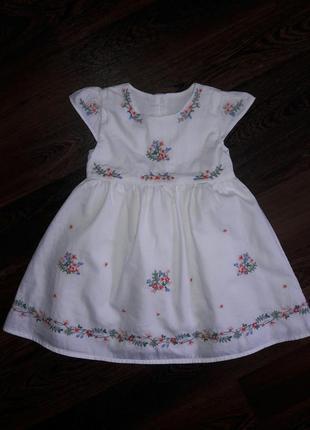 Нежное платье с вышивкой на 1,5-2 года  , хлопок