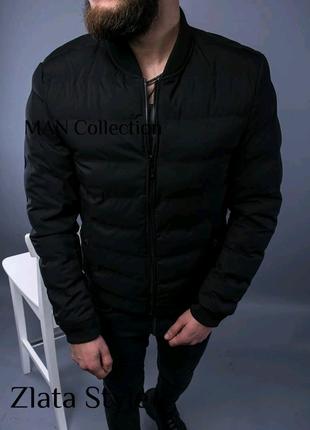 Мужская деми курточка. Код товара:7203.