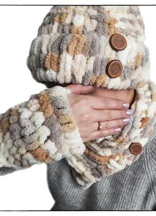 Шапка, шарф, перчатки под заказ