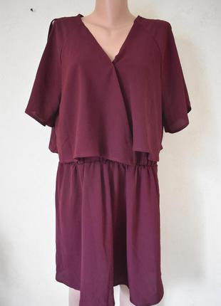 Новое стильное платье большого размера boohoo