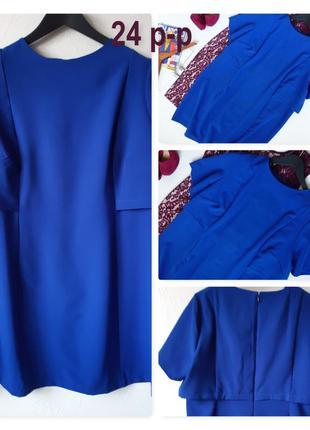 Батал/роскошное платье