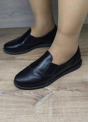 Новые кожаные туфли 38р от производителя.