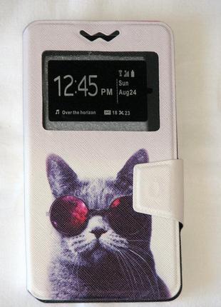 Кот в очках  чехол- книжка универсальная
