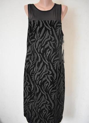 Новое красивое бархатное платье с напылением большого размера ...