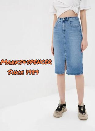 Marks&spencer s/36 джинсовая юбка миди с разрезом