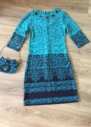 Платье с сумочкой