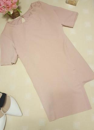 Пудровая блуза асиметричного кроя