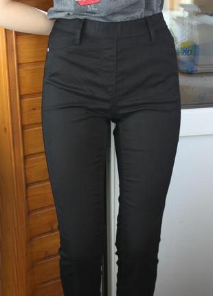 Базовые узкие джинсы campri