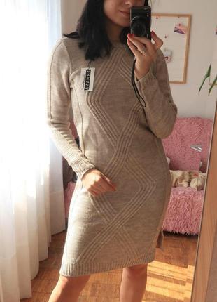 Вязаное платье 👗