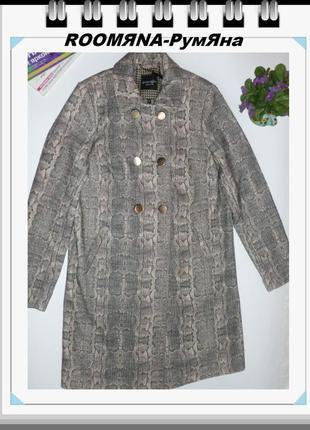 Элегантное прямое пальто стиль одри хепберн винтаж принт змеи ...