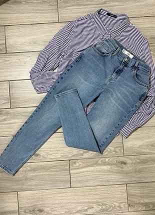 Світлі джинси скини