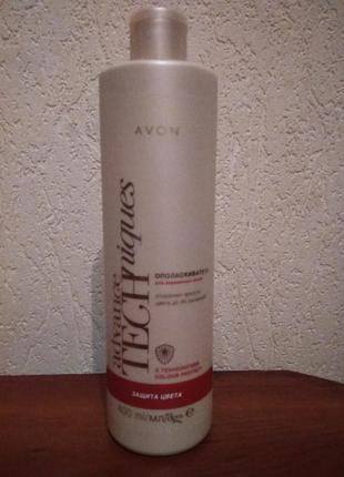 Ополаскиватель avon для окрашенных волос 400 мл