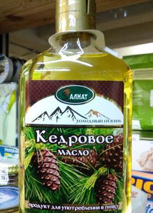 Кедровое масло холодного отжима, кладезь витаминов