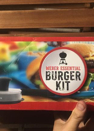 Набор для приготовления бургеров Weber
