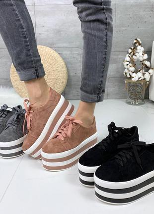 Замшевые кроссовки на высокой платформе,пудровые кроссовки на ...
