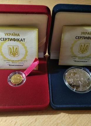 Монета НБУ Серебро/Золото.Стрелец,Козерог,Водолей,Овен,Телец, ...