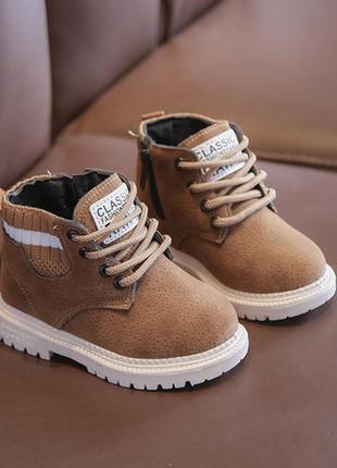 Любимые ботиночки