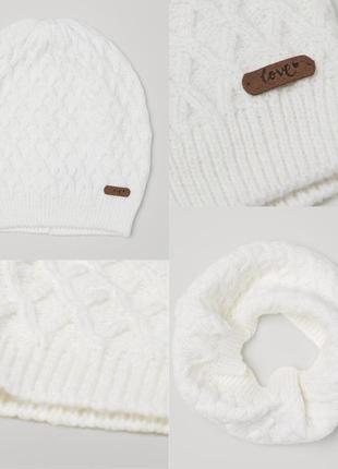 Комплект шапка и шарф н&м