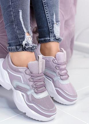 Кроссы фиолет