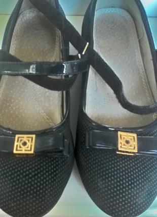 Туфли стильные.Р.32-33.