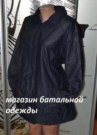 Теплая водонепроницаемая куртка на синтепоне