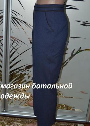Оригинальные брюки в узорах высокая посадка