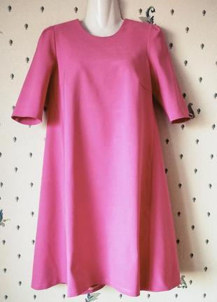Simple  розовое платье  бохо  миди
