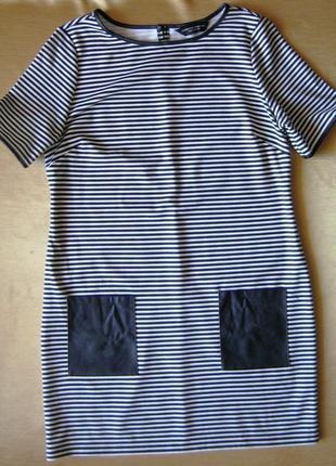 Стоп!❤удобное платье футболка на каждый день в полоску от doro...